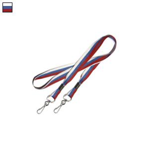 Ленты триколор для бейджей